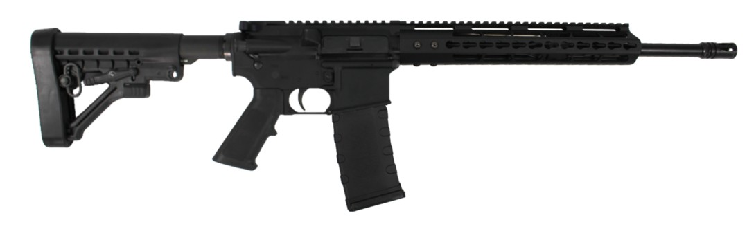 ar 15 complete rifle cbc industries chs1 rifle 223 5 56