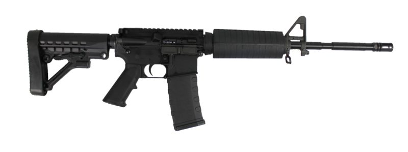 cbc industries rifle m4 556 nh